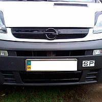 Flyplast Зимова накладка на решітку радіатора Opel Vivaro I '01-06 верхня (глянцева)
