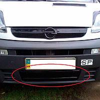 Flyplast Зимова накладка на решітку радіатора Opel Vivaro I '01-06 нижня (глянцева)
