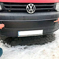 Flyplast Зимова накладка на решітку радіатора Volkswagen T5 '10-15 нижня (матова)