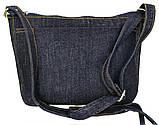 Джинсовая сумка ЕЖИК В ТУМАНЕ, фото 5