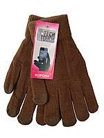 Зимние перчатки для сенсорного экрана ТМ Корона, коричневые,  331-2