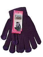Зимние перчатки для сенсорного экрана ТМ Корона, фиолетовые,  331-3