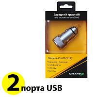 Авто зарядка для телефона Grand-X, Dark Grey, 2xUSB, 3.1A (CH-07DG) 12-24V