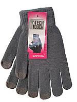 Зимние перчатки для сенсорного экрана ТМ Корона, серые,  331-5