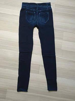 Жіночі джинсові жіночі утеплені хутро ТМ CASTOM Арт.15121, фото 2