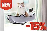 Спальное место, лежак для кошек DogLemi на окно 67х25 см