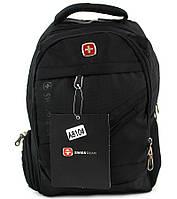 Небольшой универсальный городской рюкзак YR А810