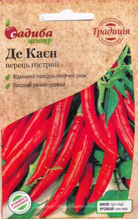 Семена Перець гострий Де Каєн, 0,2 г. СЦ