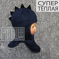 Зимняя р 46-48 10-18 мес термо детская шапка шлем балаклава капор для на мальчика зима Динозавр 5088 Синий 46