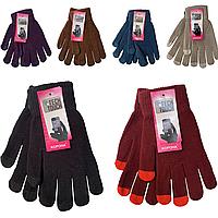 Зимние перчатки для сенсорного экрана ТМ Корона оптом,  331