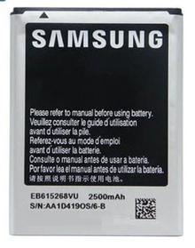 Аккумулятор (Батарея) Samsung I9220 EB615268VU (2500 mAh)