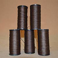 Нить обувная 70 метров, вощеная, темно-коричневая, диаметр нити: 0,8мм