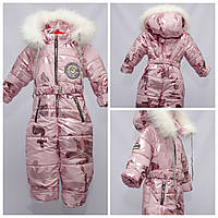 """Комбинезон детский зимний """"Смайл"""" с Led-птдсветкой. Цвет розовый комуфляж. для девочек от 6 месяцев до3 лет"""