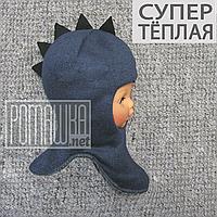 Зимняя р 46-48 10-18 мес термо детская шапка шлем балаклава капор для мальчика зима Динозавр 5088 Синий 46 А
