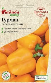 Семена Перець солодкий Гурман, 0,2 г. СЦ