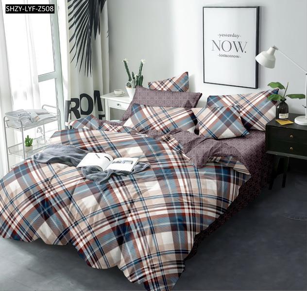 Двуспальный комплект постельного белья «Веселые квадраты» 177х217 из сатина