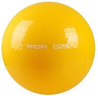 Фитбол 75 см Profi (MS 0383) Желтый