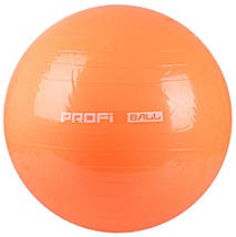 Фитбол 75 см Profi (MS 0383) Желтый, фото 3