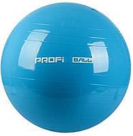 Фитбол Profi Ball 75 см. Голубой (MS 0383BL)