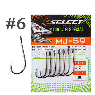 Крючок Select MJ-59 Micro Jig Special #6 (10 шт/уп)