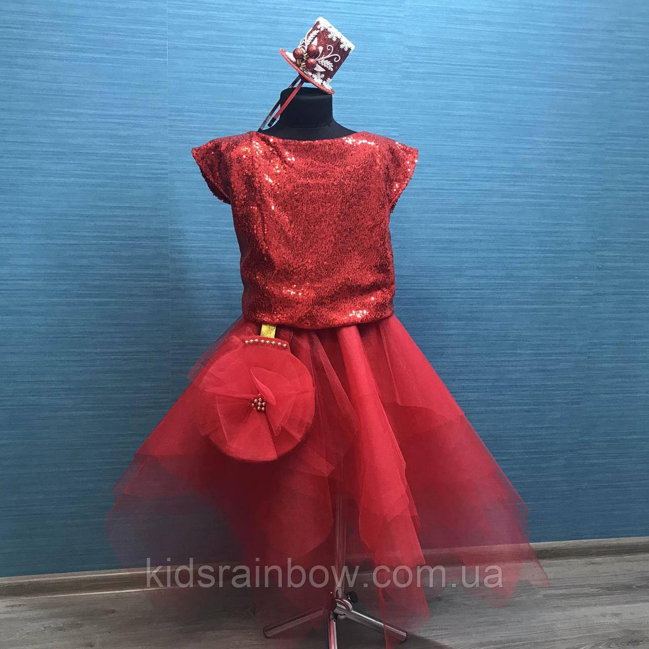 Новогодний костюм Шар на елку