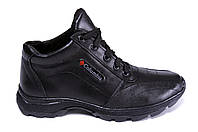 Мужские зимние кожаные ботинки Columbia ZK Antishok Winter Shoes (реплика)