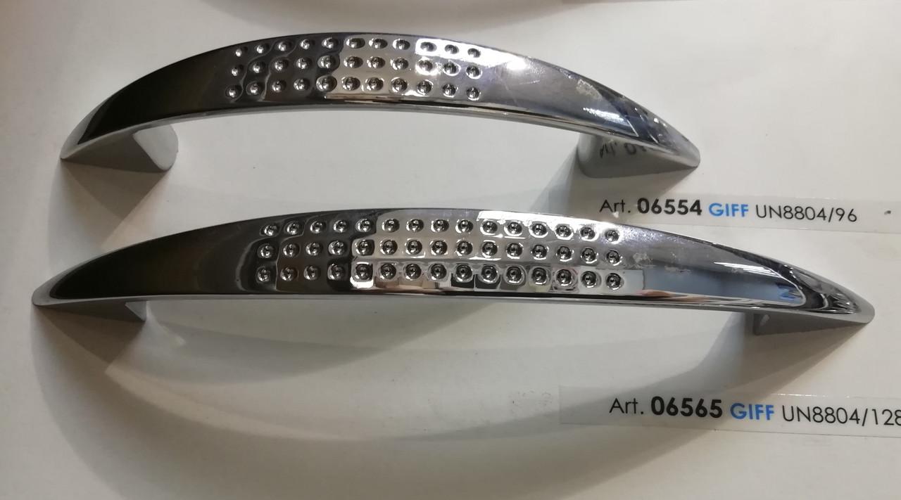 Ручка меблева скоба GIFF UN8804 хром