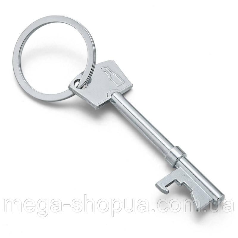 Брелок-открывашка для ключей Silver Key