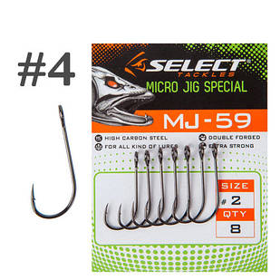 Крючок Select MJ-59 Micro Jig Special #4 (9 шт/уп)