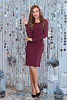 Женское платье по фигуре Стрейч трикотаж с люрексом Размер 42 44 46 48 В наличии 3 цвета, фото 1