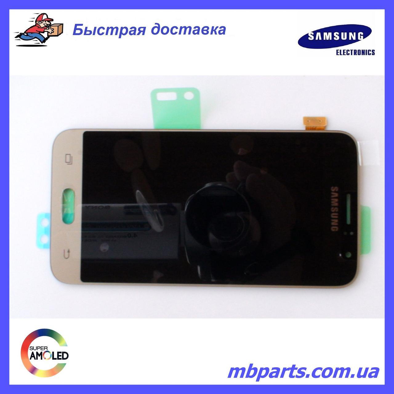 Дисплей с сенсором Samsung J120 Galaxy J1 Gold оригинал, GH97-18224B