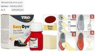 Краска для кожи TRG Easy Dye, 25 мл красный
