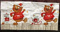 """№ 41 Новогодняя салфетка для декупажа или сервировки стола """"Мишка с мышкой"""". 33х33"""