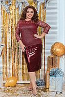 Праздничный костюм блузка с юбой для полных бордо
