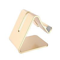 Алюминиевая подставка для телефона или планшета Mobile Mate Gold