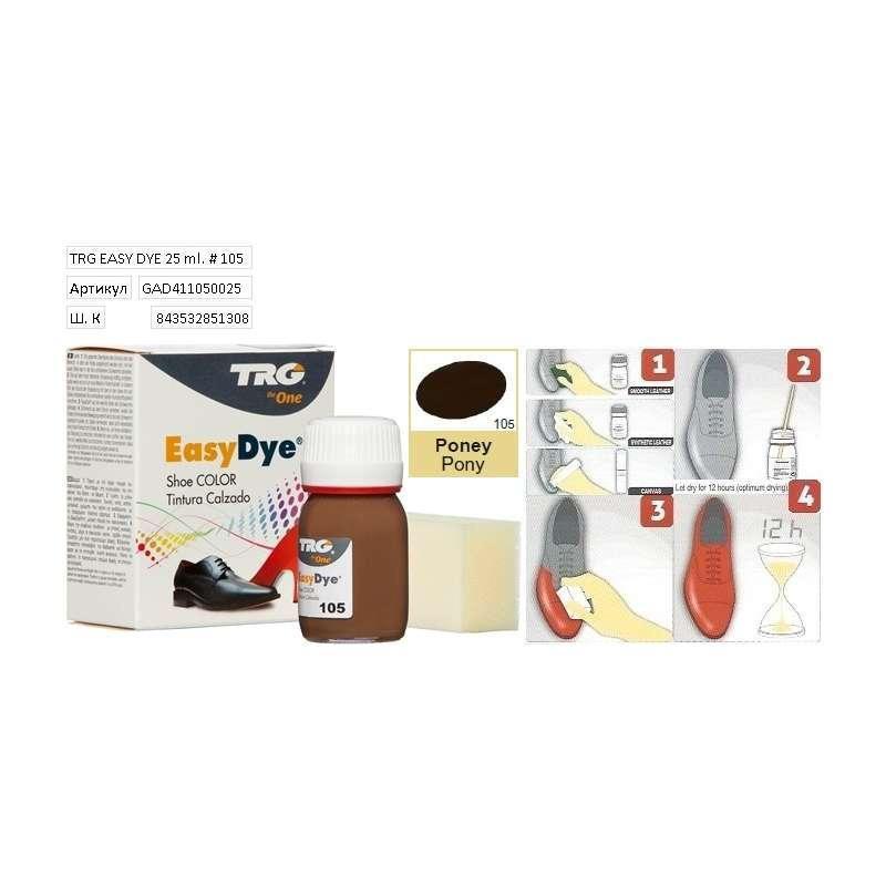 Краска для кожи и обуви Trg Easy Dye 105 (Мустанг)
