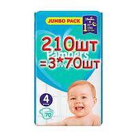 Подгузники Pampers Active Baby-Dry Размер 4 (Maxi) 9-14 кг,  210 подгузников (3 пачки * 70шт)