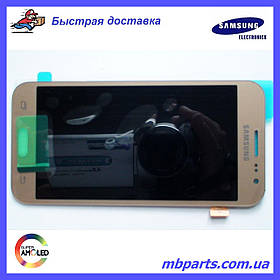 Дисплей с сенсором Samsung J200 Galaxy J2 Gold оригинал, GH97-17940B