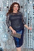 Праздничный костюм блузка с юбой для полных синий