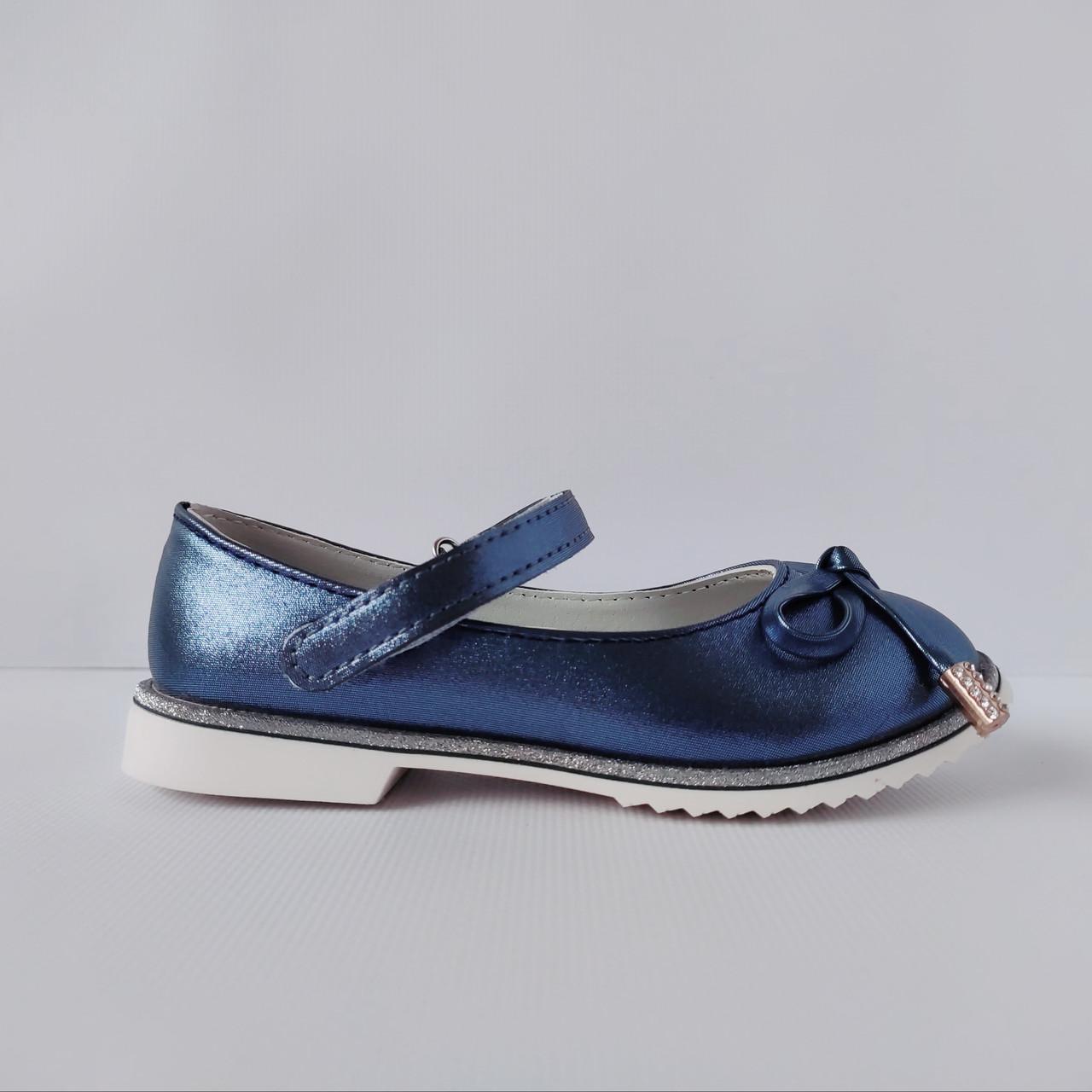 Нарядные синие туфли на каблучке девочкам, р. 26, 27, 28, 29, 30, 31 Праздничные, комфортные