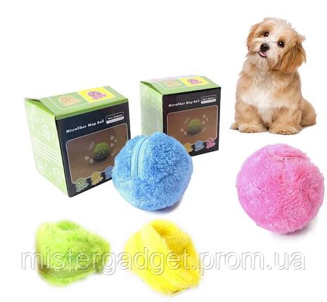 Интерактивный шарик для животных NG-659, фото 2