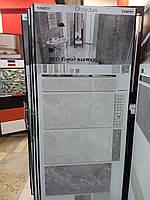 Плитка Тубадзин Обсидиан - дополнение экспозиции