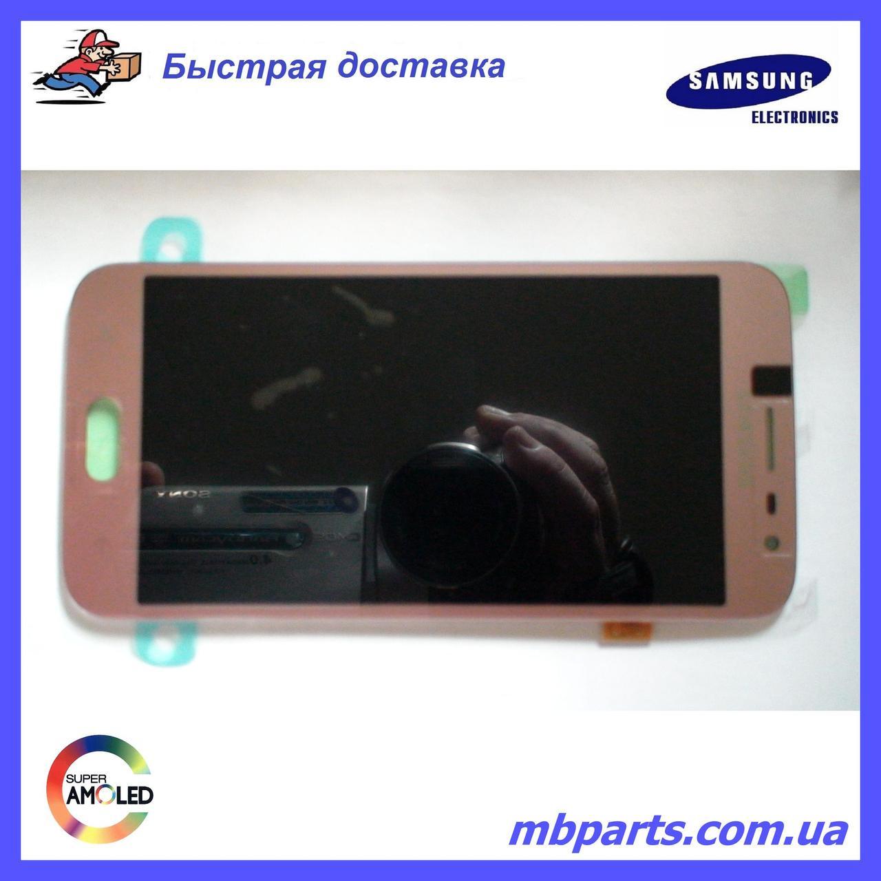 Дисплей с сенсором Samsung J250 Galaxy J2 2018 розовый/pink, GH97-21339C