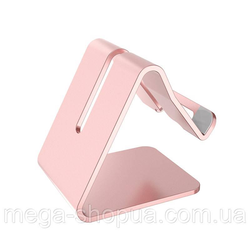 Алюминиевая подставка для телефона или планшета Mobile Mate Rose