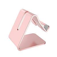Алюминиевая подставка для телефона или планшета Mobile Mate Rose, фото 1