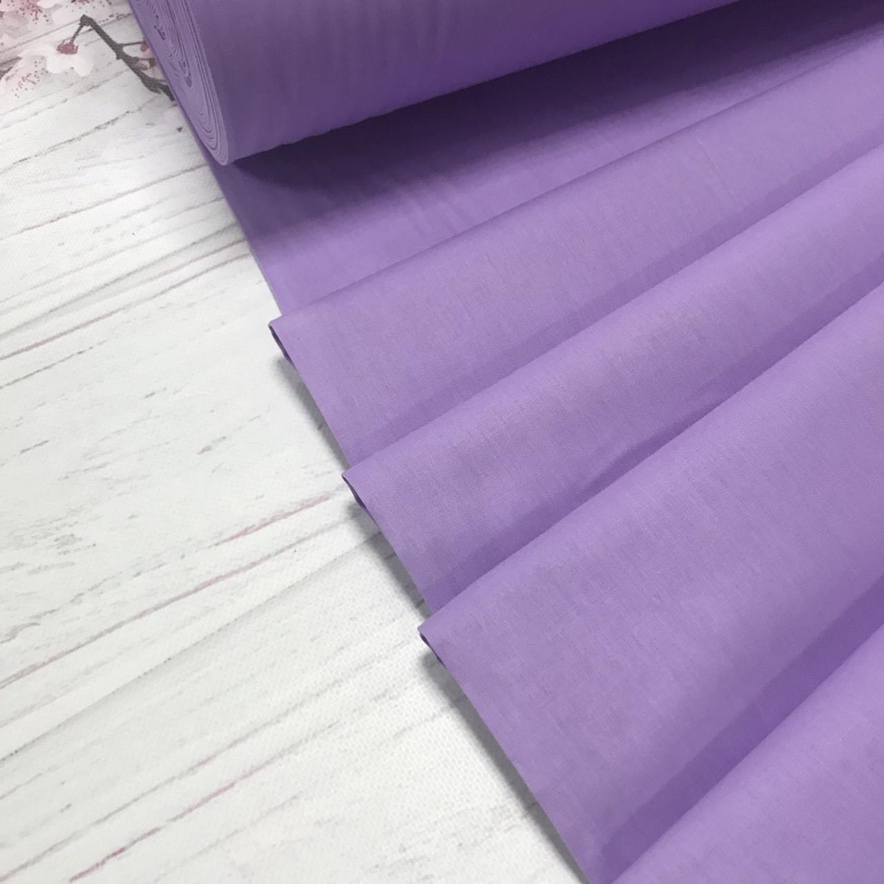 Ткань поплин De Luxe, однотонный светло-фиолетовый (Турция шир. 2,4 м) №32-47b ОТРЕЗ(0,7,*2,4м)