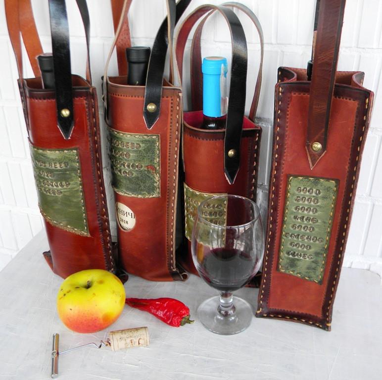 Чехол для винной бутылки кожаный