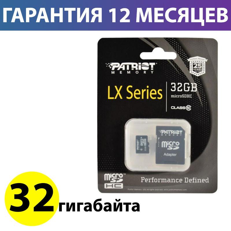 Карта памяти micro SD 32 Гб класс 10 UHS-I, Patriot, SD адаптер (PSF32GMCSDHC10)