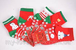 "ОПТОМ.Детские носки с рисунком ""AURA"" Cotton (Арт. SB5618)   30 пар, фото 2"