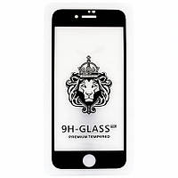 Защитное стекло Full Glue для Apple iPhone 7 / iPhone 8 Черный